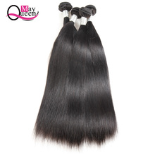May Queen Hair Brazilian Straight Hair Weave 1&3&4Bundles Deals Natural Black Color Human Hair Extensions Double Weft Remy Hair