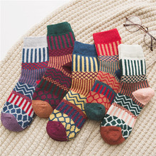 New release winter womens thick warm tartan color matching Harajuku fashion wool socks 5 pairs