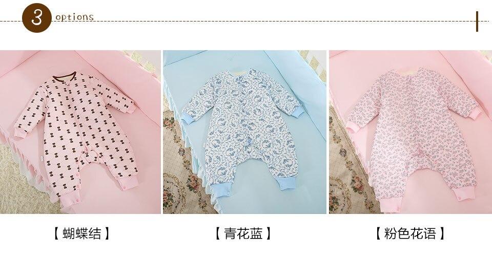 Baby sleep sack (4)