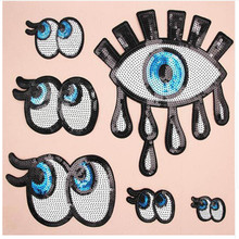 Paillette Sequins Embroidered Eye Patch Clothes Stickers Bag Sew Iron Patches On Applique DIY Apparel Sewing Clothing Craft