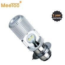 P15D COB светодиодный мотоциклетный головной светильник высокий низкий пучок светильник 1000lm супер яркий белый Мотоцикл головная лампа 16 Вт Moto аксессуары 12V
