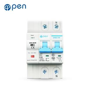 Image 3 - Disjuntor inteligente, vida inteligente 2p 40a controle remoto wi fi/supercarga do interruptor inteligente, proteção de curto circuito para casa inteligente
