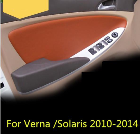 4 PCS عالية الجودة ستوكات الجبهة/ألواح الأبواب الخلفية أغطية جلد واقية تقليم ل ل هيونداي سولاريس/فيرنا 2010  2014