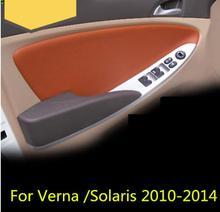 4 STUKS Hoge kwaliteit Microfiber Voor/Achter Deurpanelen Leather Cover Beschermende Trim Voor Voor Hyundai Solaris/Verna 2010 2014