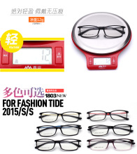 19 NEW Wholesale fashion new apartment lens glass frame big box students framework for sale HL01-HL17