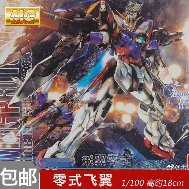 Daban Model MG 1/100 Wing Gundam Zero EW Action Figure Endless Waltz XXXG-00W0 Puzzle assembled model 18cm Robot kids Puzzle toy 5