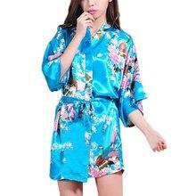 Women's Babydoll Night Dress Robe Gown Sleepwear Pyjamas With Belt 8-COLORS