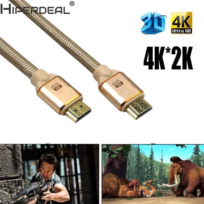 Hiperdeal высокое качество кабеля HDMI V2.0 4k @ 60 Гц 3D 1080 P-HDTV ЖК-дисплей светодиод для PS4