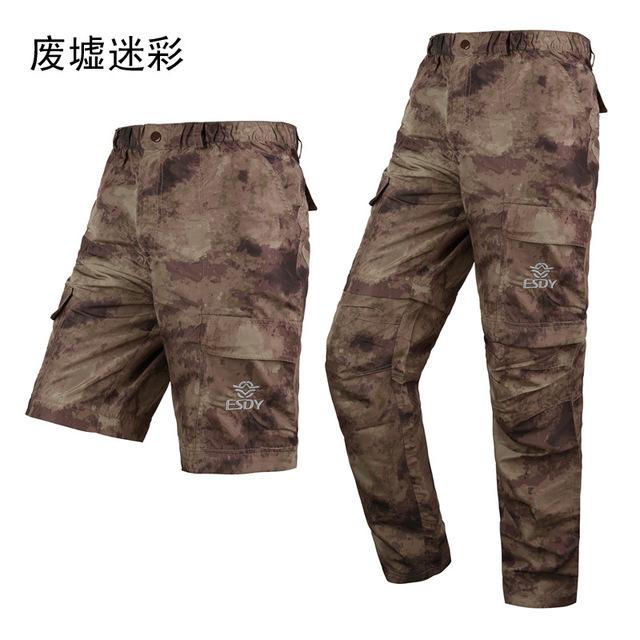 2017 NOVA quick-secagem rápida calças destacáveis duas peças de esportes Ao Ar Livre respirável calças dos homens shorts de verão essencial