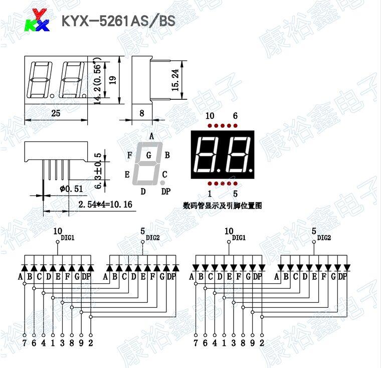 max7219    7 segments 2 digits