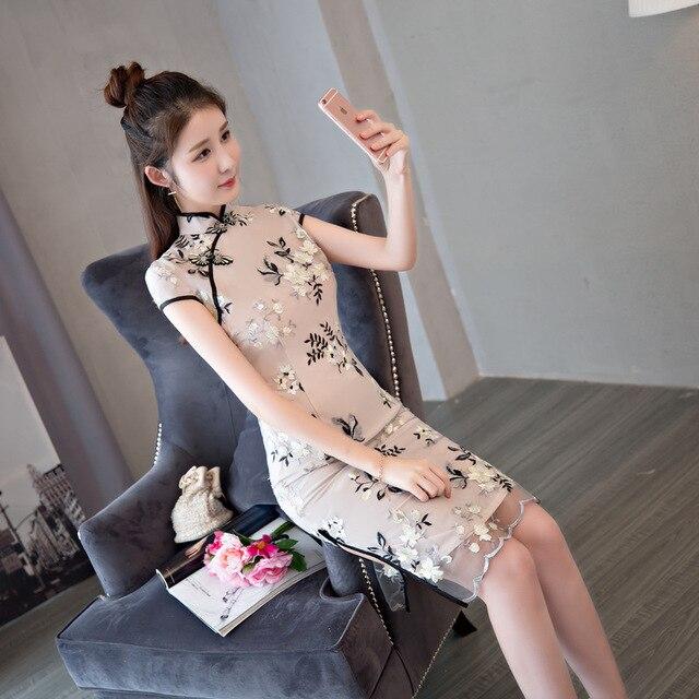fe41bd6da New Arrival Traditional Chinese Women Dress Novelty Floral Slim Short  Cheongsam Ladies' Elegant Mandarin Collar