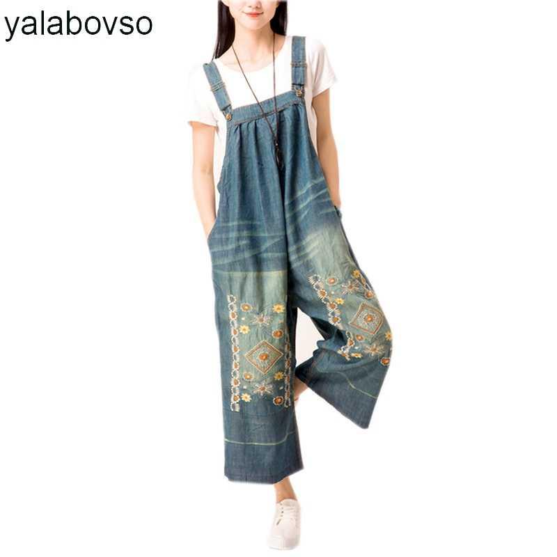 Уличная ветровка синие джинсы комбинезон, штаны вышивка студенческий свободный стильный халат детский комбинезон из джинсовой ткани для женщин 2018 A108-17-150 z30
