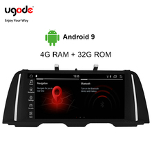 1.Ugode Android 9.0 Car Multimedia Player For BMW 5 Series F10/F11 (2011-2017) GPS Navigation PX6 10.25 Inches Screen Monitor