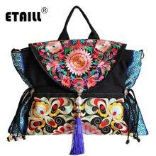 ETAILL Китайская вышивка Одиночная сумка женская модная сумка через плечо для отдыха парусиновая Этническая Бохо вышитая женская сумка
