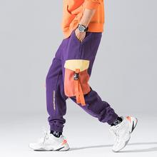 Cargo Pants Men Multi pocket Elastic Waist Camouflage Harem Pant Hip Hop Sweatpants Casual Trousers Joggers