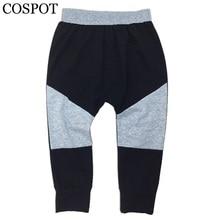 COSPOT Baby Harem Pants Boy Autumn Fall Patch Leggings Kids Cotton Long Trousers 2 7Yrs Children