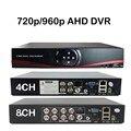 Ахд DVR 720 P / 960 P / 960 H / D1 безопасности видеонаблюдения DVR 4CH 8CH мини гибридный жк-hdmi H.264 DVR рекордер поддержка аналоговый / ахд камеры