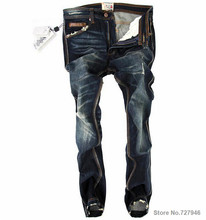 2015 New Men's Fashion Jeans Pants 100% Cotton Dark Color Denim Jeans Men Plus Size 28-40