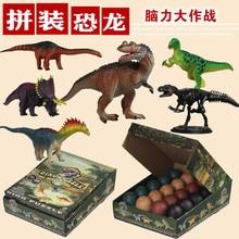 Стереоскопическая головоломка, 4D собранные яйца динозавров, детская интеллектуальная модель птерозавра, инкубационное яйцо, игрушки динозавров, пазлы с животными
