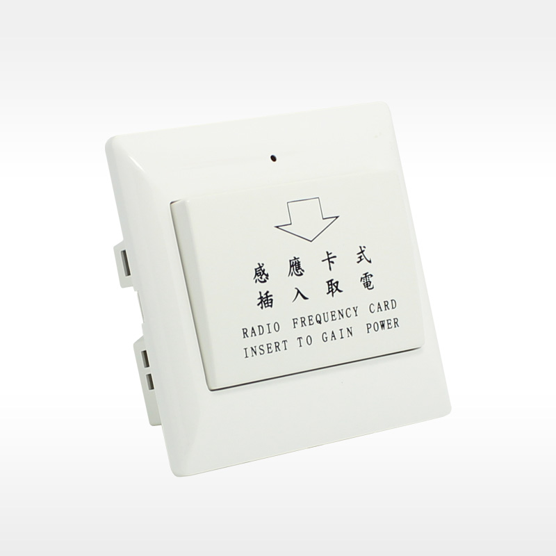 Insert to Gain Power For Access Control System