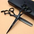 6-дюймовый парикмахерские ножницы костюм парикмахерская ножницы инструменты моделирования профессиональные тонкие ножницы парикмахерская ножницы набор
