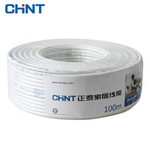CHNT Electrical Wire And Cable Coaxial Closed Line High - Definition Television 100 Meters