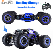 4WD RC Car Double-Sided Run 2.4GHz One Key Transform All-terrain Off-Road Vehicle Varanid Climbing Remote Control toy