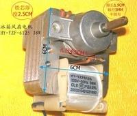 Silnik wentylatora chłodzącego refrigetor silnika zamrażarka części silnika HY YZF 6125 38 W 2.5 cm grubości silnika w Części do lodówki od AGD na