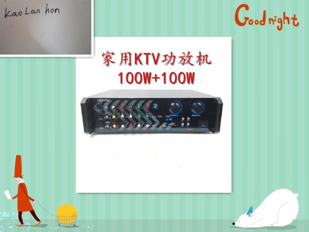2017 NEW AV-MP326C-3 220V home power amplifier karaoke card USB amplifier 100W +100W tile power 220v 240v 200w 200w sunbuck av mp326c professional digital echo mixer amplifier home karaoke amplifier with eq equalization
