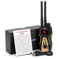 RF Bug Detector Anti spy Signal Detector Hidden Camera GSM Listening Device GPS Radar Radio Scanner Wireless Signal Finder(GOLD)