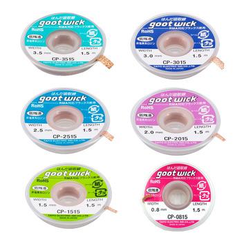 1 sztuk japonia GOOT RoHS MSDS rozlutownica knot 1 5m usuń lutowane do naprawy PCB RMA precyzyjna praca z Flux bez chloru tanie i dobre opinie NoEnName_Null GOOT CP Approx 1 5m 0 8 1 5 2 0 2 5 3 0 3 5mm (optional) Plain Knitting