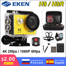 """في الأسهم! EKEN H9R H9 الترا HD 4 K عمل كاميرا 30 m للماء 1080 p تسجيل الفيديو كاميرا رياضية 2.0 """"شاشة خوذة كاميرا"""