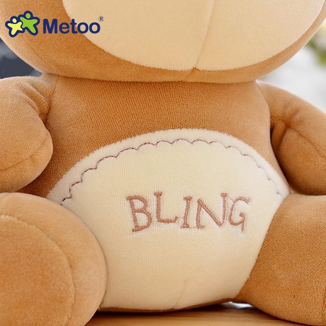 7.5 Inch Plush Stuffed Kids Toy
