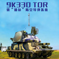 PANDA HOBBY PH35008  1/35 Scale  9K330 TOR AIR DEFENCE SYSTEM