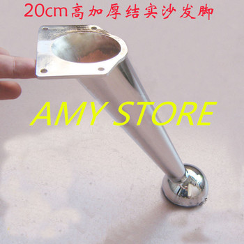 4pcs Zinc Alloy Set Height 200mm Metal Furniture Cabinet Legs Tea Table Satin Chair Sofa Leg Feet