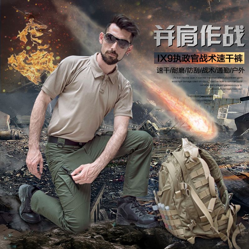 Men Quick Dry Outdoor Sports Pants, Military Tactical Removable Detachable Pants, Male Summer Breathable Quick Dry Hunting Pants