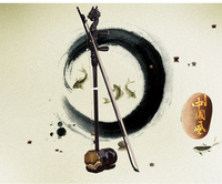 Handmade Chinese Erhu 2 Strings National Musical Instrument erheen Ebony Dragon Head Huqin Strik