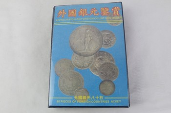 TNUKK  80pcs / Elaborate Meaningful and valuable different countries dollar coin stock.