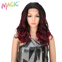 MAGIC Hair Heat Resistant High Temperature Fiber Long Loose Wavy Gray Ombre Blonde Red Synthetic Lace Front Wig For Women