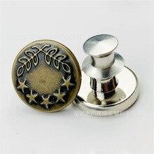 купить!  Джинсы 17MM Металлические пуговицы Бесплатная разборка высококачественных кнопок бронзового тона