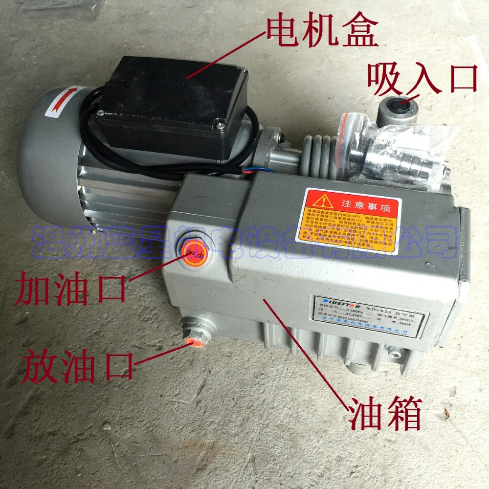 BlueStar XD-020 Rotary Vane Vacuum Pump Vacuum Packaging Machine Vacuum Pump Vacuum Pump TWO-phase  (durable, 20m3 / h) AC220V small vacuum pump 617cd32 small ac oil free vacuum pump