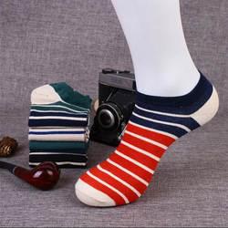 Лидер продаж Модные 100% хлопок Мужские носки тапочки удобные элегантные милые хлопковые носки в полоску мужские носки тапочки высокого
