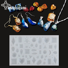 UV Resin Jewelry Liquid Silicone Mold Oval Heart Round Resin Beads Molds For DIY Pendant Charms Making Jewelry