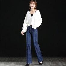 дешево!  Джинсы с высокой талией Женские джинсы Широкие брюки Брюки женские эластичные узкие джинсовые прямы