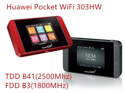 Unlocked Huawei 303hw 4G Dongle Lte Wifi Router Mobile Hotspot Wireless 4G LTE Fdd Band pk e5778 b593 R216 Router unlocked huawei e3372 e3372s 153 150mpbs 4g lte usb dongle 4g lte antenna 35dbi crc9 for e3372 4g lte fdd modem