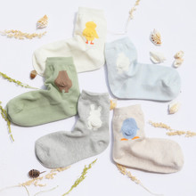 Women Size 3D Tail Cute Animals Ankle Socks Hippo River Horse Duckling Bunny Little Bear Penguin Duck Chick Poult Dropshipping