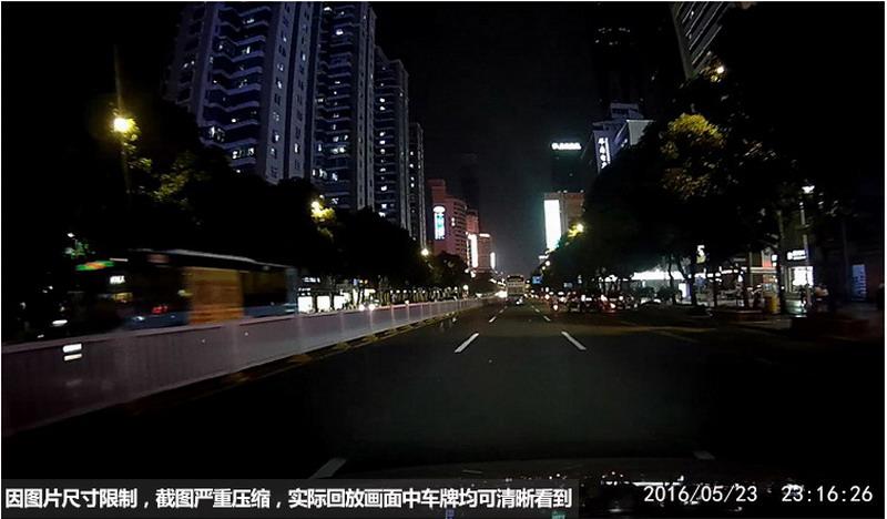 הנחה עד נהיגה מצלמה 12