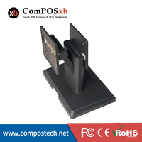 POS base monitor screen base Double screen base Support the installation of two screens