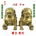 Ein paar große bronze lions verteidigt böse stadthaus feng shui ornamente handwerk statue|Statuen & Skulpturen|Heim und Garten -