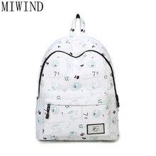 Miwind бренд 2017 повседневные женские рюкзак для школы для девочек-подростков туристические рюкзаки Повседневный Рюкзак TJQ955